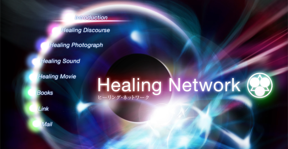Healing Network Original Site