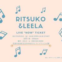 live-now